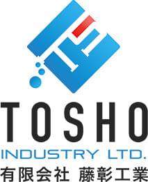 藤彰工業ロゴ
